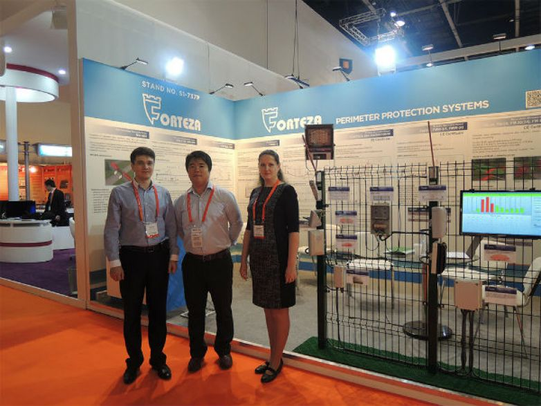 "Exhibition ""INTERSEC 2014"" Dubai, UAE"