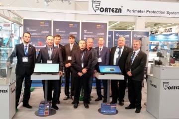 Dalyvavimas Security Essen 2016 parodoje